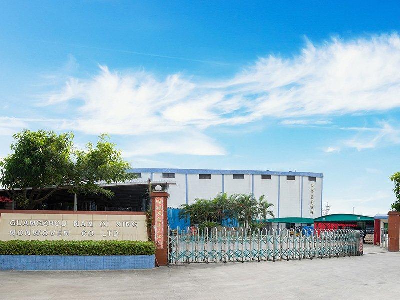 Nan Qi Xing Factory