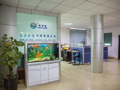 Nan Qi Xing Office