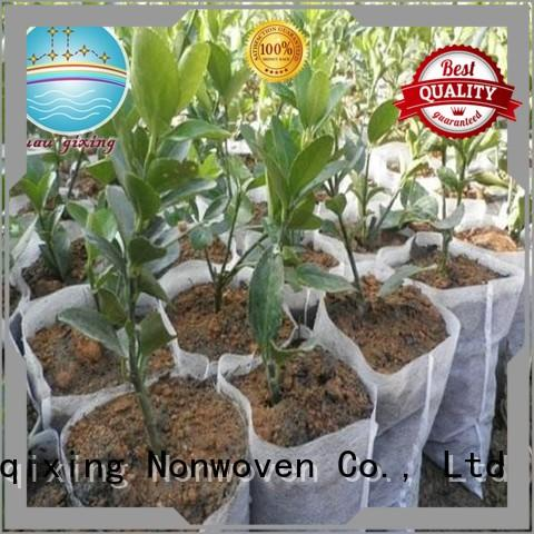 Nanqixing Brand making control best weed control fabric manufacture