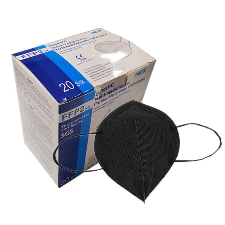 High Quality Custom Logo Flat Fold KN95 Earloop Dustproof Face Mask FFP2